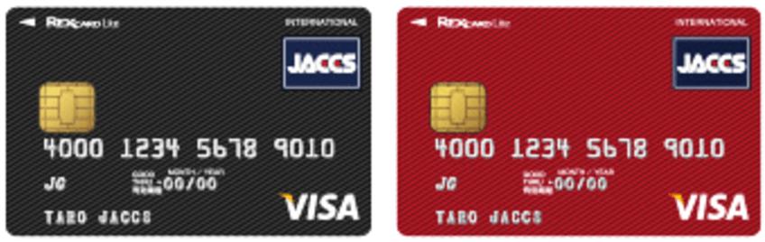 REX CARD Lite アイキャッチ