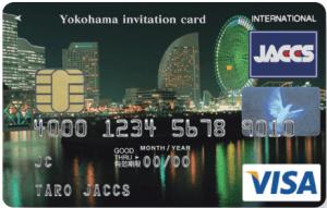 横浜インビテーションカードの券面