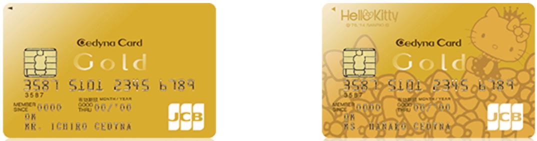 セディナゴールドカード アイキャッチ