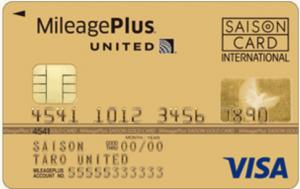 MileagePlusセゾンゴールドカード VISA