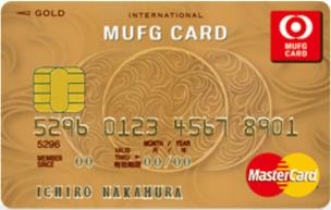MUFGカード ゴールド アイキャッチMaster