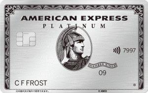 アメリカン・エキスプレス・プラチナ・カードのメタル製券面