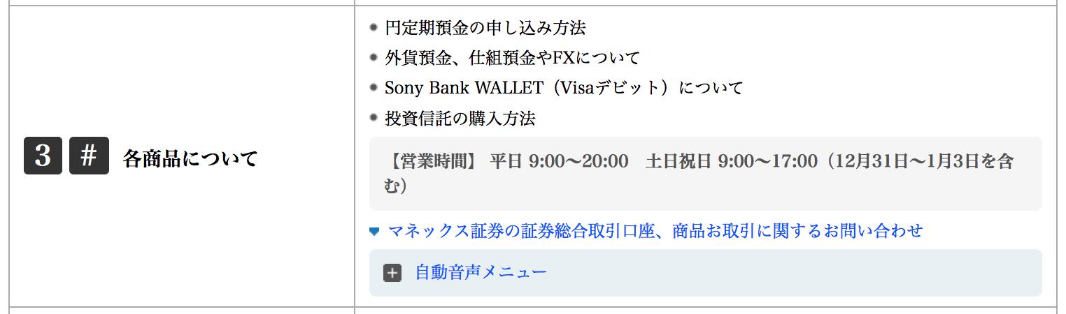スクリーンショット 2017-01-29 17.45.51