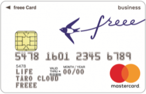 freeeカードのMastercard券面