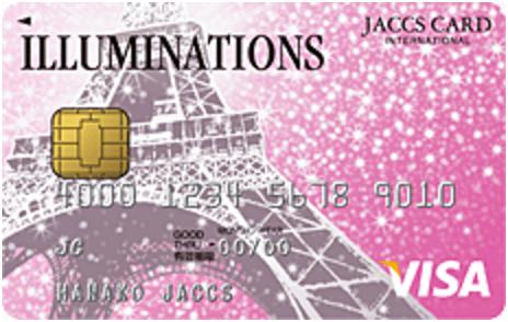 ILLUMINATIONS CARD 券面
