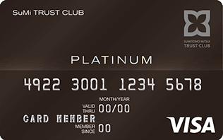 SuMi TRUST CLUB プラチナカードの券面