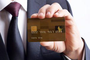 ゴールドカード 還元率のアイキャッチ