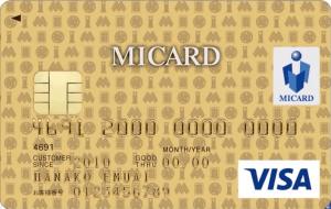 micard gold