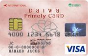 ダイワプライマリーカードの券面