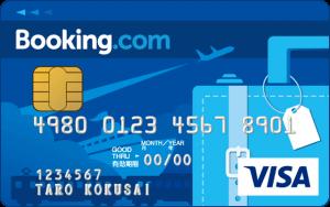 Booking.comカードの券面