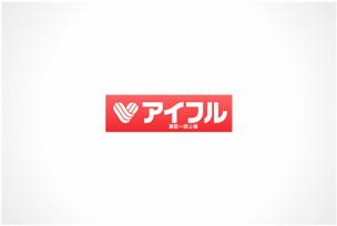 アイフル辛口レビュー|おまとめローン50社を口コミ比較!