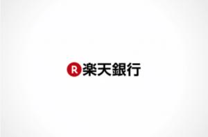 楽天銀行スーパーローン辛口レビュー|おまとめローンを50社口コミ比較!