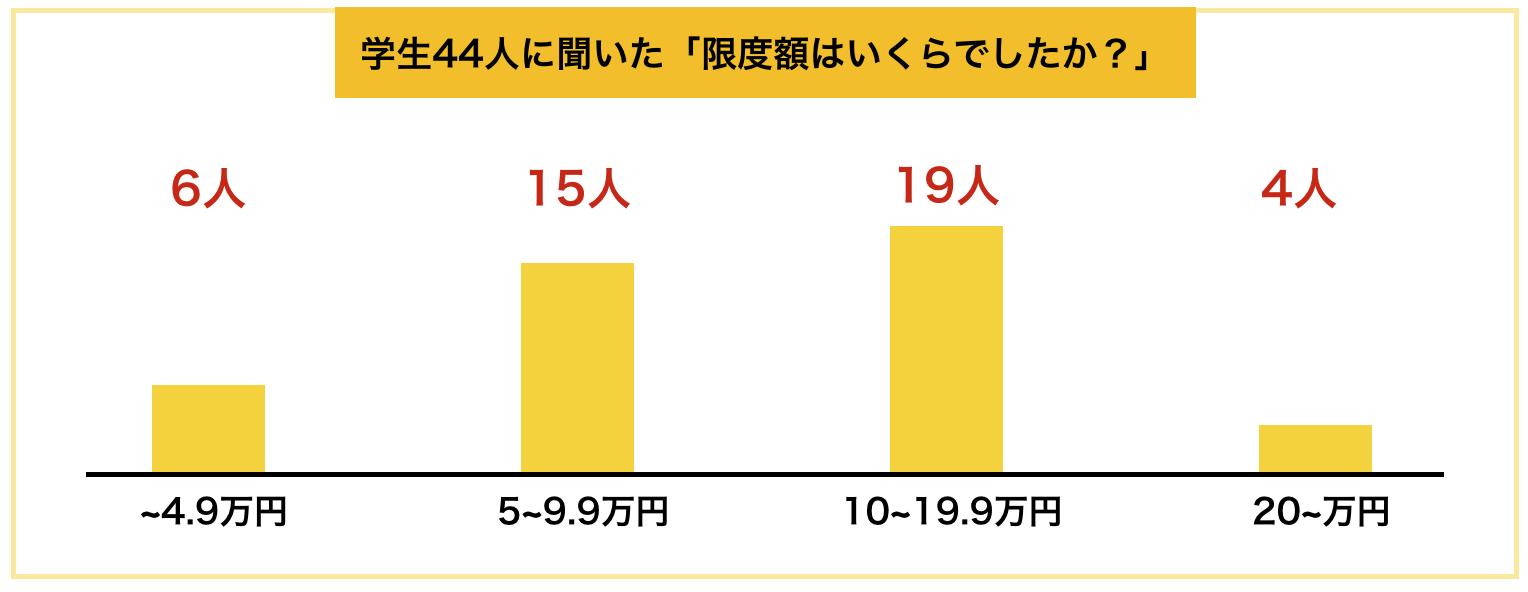 %e3%82%b9%e3%82%af%e3%83%aa%e3%83%bc%e3%83%b3%e3%82%b7%e3%83%a7%e3%83%83%e3%83%88-2017-01-07-21-28-45