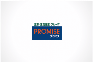 プロミス辛口レビュー|おまとめローン50社を口コミ比較!