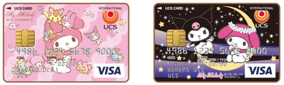 UCSカード(マイメロディ)のピンクと黒の券面