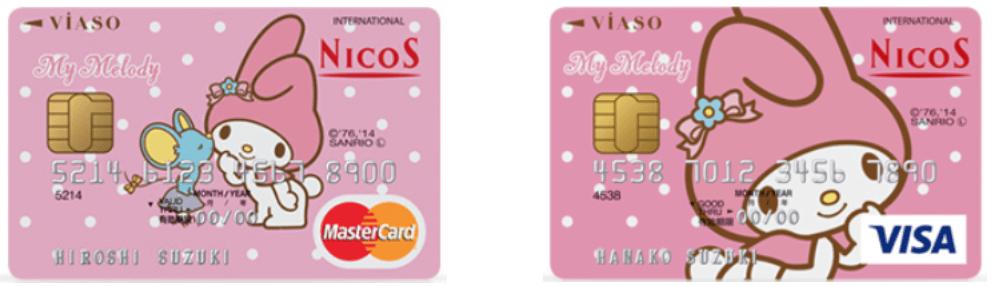 マイメロディ VIASOカードの2種類の券面
