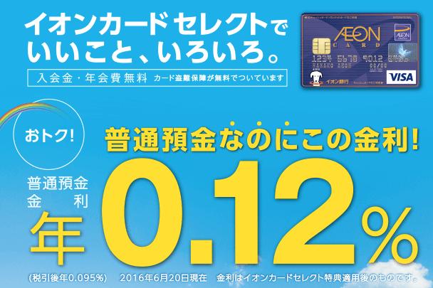 スクリーンショット 2017-02-10 19.32.53