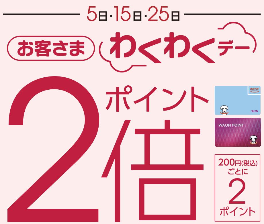スクリーンショット 2017-02-10 15.02.15