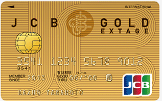 JCB GOLD EXTAGEの券面