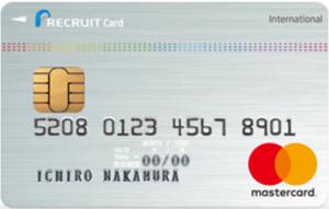 リクルートカード新Mastercardロゴの券面