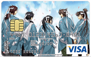 薄桜鬼VISAカード キャラクター クレジットカード