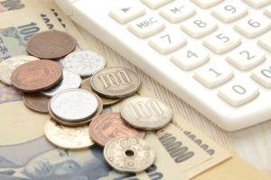 お金を借りる10の手段と低金利で借りるポイントまとめ
