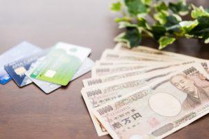 図解でわかるクレジットカードとカードローンの違いと上手な活用法