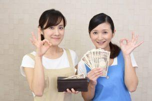 お金のプロが教える女性が安全にお金を借りるための全ポイント