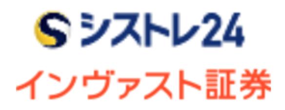 シストレ24のロゴ
