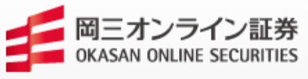 岡三オンライン証券のロゴ