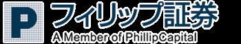 フィリップ証券のロゴ