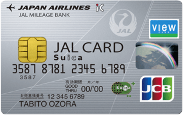 JALカード Suica 普通カードの券面