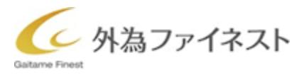 外為ファイネストのロゴ