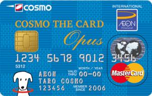 コスモ・ザ・カード・オーパスの券面