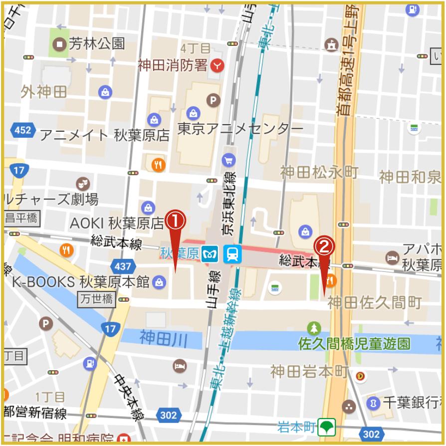 秋葉原駅周辺にあるアイフル店舗・ATMの位置