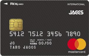 REX CARDの新しいMastercardブランドロゴの券面