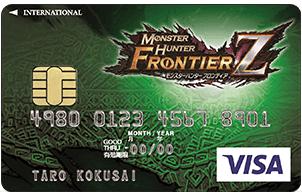 モンスターハンター フロンティア VISAカードの券面