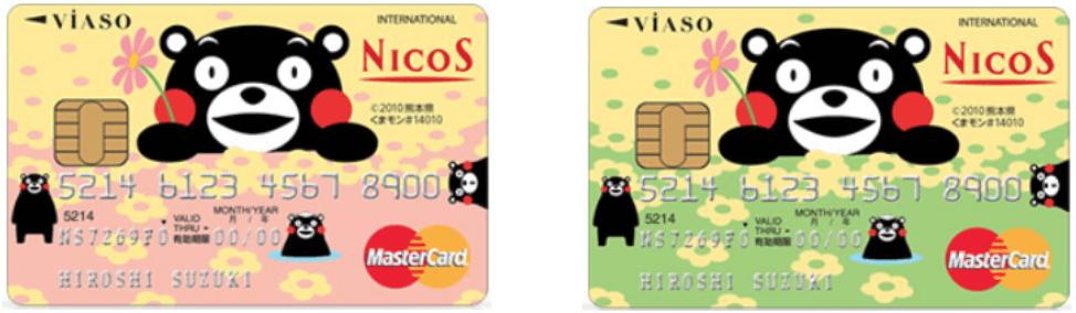 VIASOカード(くまモンデザイン)の券面