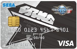 ファンタシースターオンライン2(PSO2) VISAカードの券面