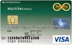 ルートインホテルズPonta VISAカードの券面
