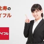 恵比寿のアイフル店舗・ATM完全マップ|誰でも迷わずたどり着ける!