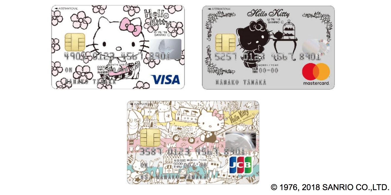 ハローキティカード キャラクター クレジットカード