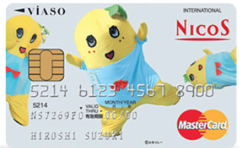 VIASOカード(ふなっしーデザイン) キャラクター クレジットカード