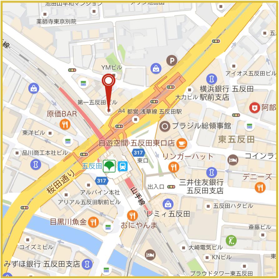 五反田駅周辺にあるアイフル店舗・ATMの位置