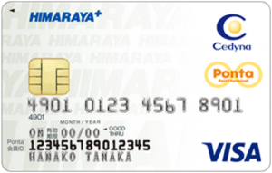 ヒマラヤPontaカードPlusの券面