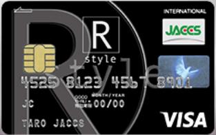 R-styleカードの券面