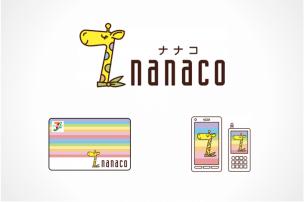 nanaco オートチャージ アイキャッチ1
