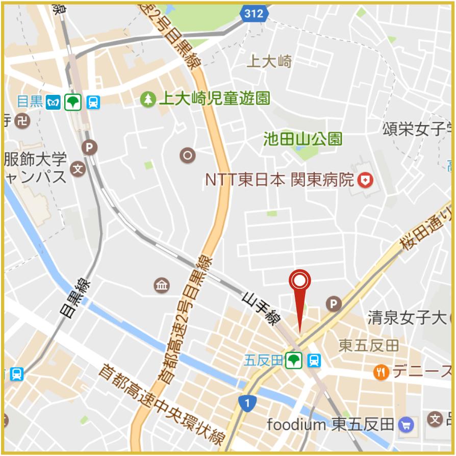 目黒駅最寄りにあるアイフル店舗・ATMの位置