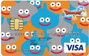 ドラゴンクエストⅩ VISAカード キャラクター クレジットカード