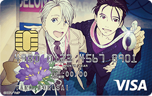 ユーリ!!! on ICE VISAカードの券面